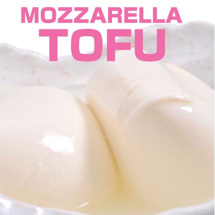 生モッツアレラ豆腐